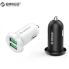 Chargeur Allume cigare QICENT - 2 Ports USB - 2 x 2.4A - Blanc